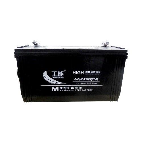 Bateria De Repuesto Para Montacargas Semielectricos Kingsman