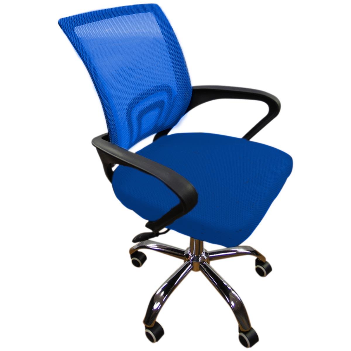 Silla De Oficina Ejecutiva Escritorio Mesch Ergonomica Azul