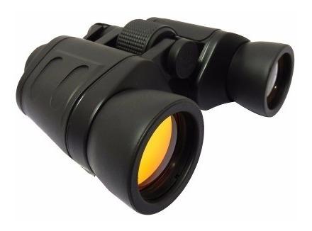 Binocular De 8x40 Profesionales Ahulados Con Funda Lobo